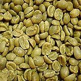 生豆 コーヒー 豆 未焙煎 各種 (コロンビア産スプレモ1kg) [M便 1/1]