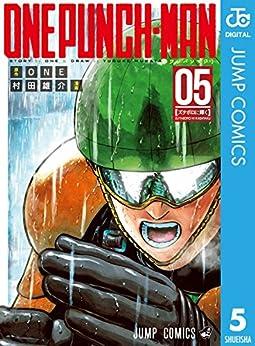 [ONE, 村田雄介]のワンパンマン 5 (ジャンプコミックスDIGITAL)