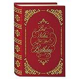 サンリオ 誕生日カード 型抜き 辞典 L244