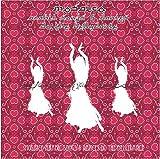 Mosaico‐Arabic Songs&Dances‐Do the Bellydance(ドゥ・ザ・ベリーダンス)