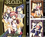 R.O.D-READ OR DREAM-