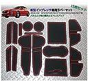【1年保証/取説付】2016.10- 新型インプレッサ スポーツ/G4 (IMPREZA) 専用 インテリアラバーマット【赤/RED】Ver2 /ドアポケットマット スバル SUBARU(GT2/GT3/GT6/GT7/GK2/GK3/GK6/GK7型)