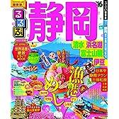 るるぶ静岡 清水 浜名湖 富士山麓 伊豆'16 (国内シリーズ)