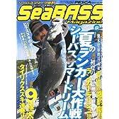 Sea BASS Magazine (シーバスマガジン) 2011年 09月号 [雑誌]