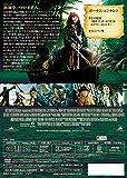 パイレーツ・オブ・カリビアン/デッドマンズ・チェスト(期間限定) [DVD] 画像