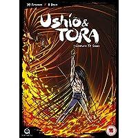 うしおととら コンプリート DVD-BOX (全39話, 973分) うしとら 藤田和日郎 アニメ