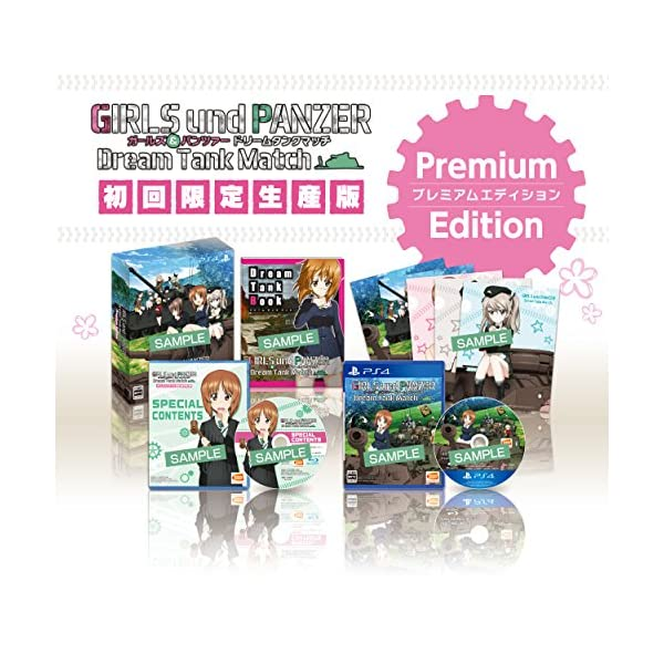 【PS4】ガールズ&パンツァー ドリームタンク...の紹介画像7
