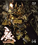 牙狼<GARO>~MAKAISENKI~ vol.4[Blu-ray/ブルーレイ]