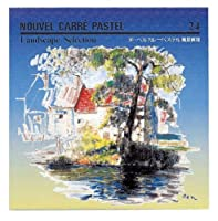 NOUVEL Carre´Pastels ヌーベルカレーパステル 風景画用24色セット NCTL-24 458041