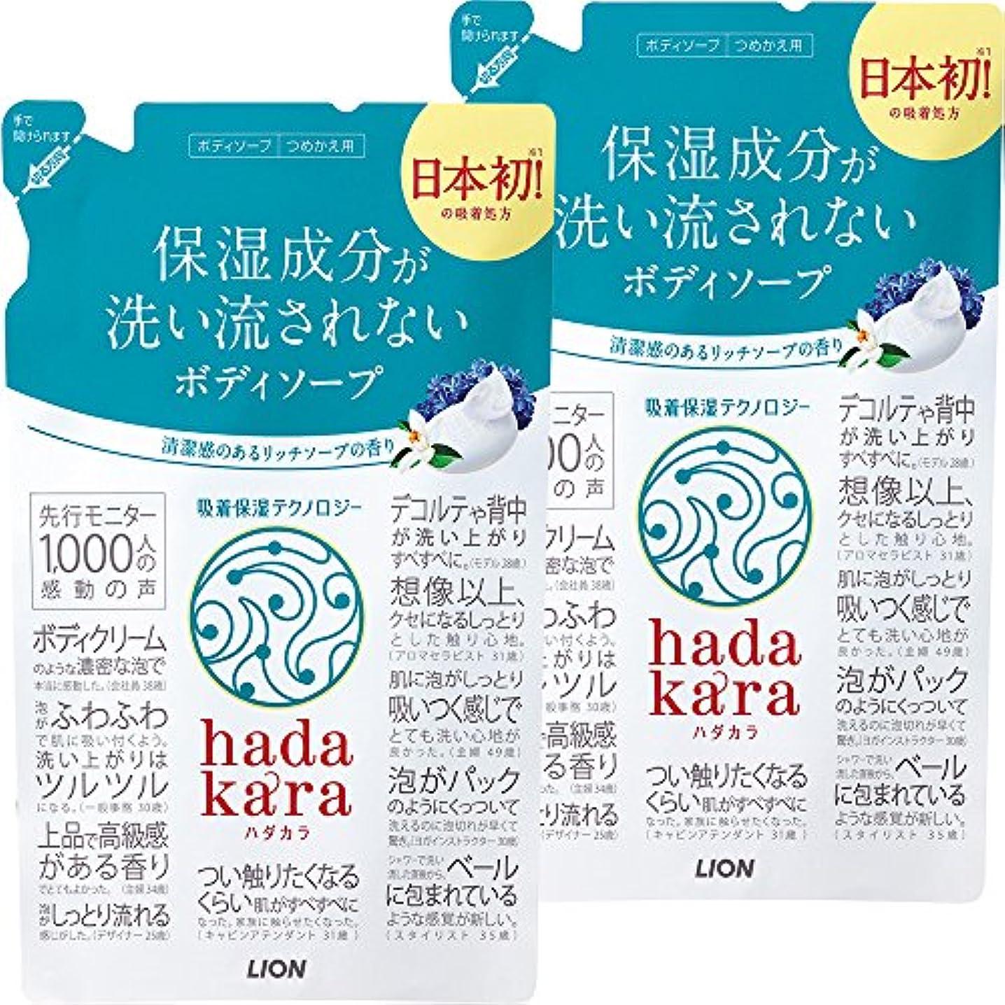 歯副産物フェード【まとめ買い】hadakara(ハダカラ) ボディソープ リッチソープの香り 詰め替え 360ml×2個パック