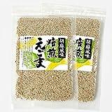焙煎えごま 75g×2袋 (胡麻風味) 必須脂肪酸オメガ3(α-リノレン酸)