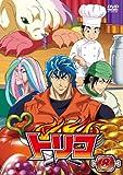 トリコ 8[DVD]