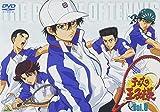 テニスの王子様 Vol.8[DVD]