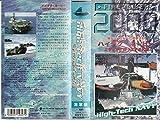 FIREPOWER2000 海軍編 ハイテク・ネイビー~ミサイルと戦うステルス艦~ [VHS]
