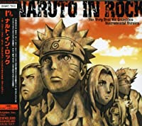 NARUTO IN ROCK-The Very Best Hit Collection Instrumental Version-