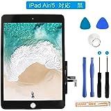 Flylinktech iPad iPad air/iPad5 タッチパネル 品番A1474 A1475に適用 液晶パネル フロントパネル iPadガラス割れ修理交換用 修理ツールつき (iPad 5, ブラック)