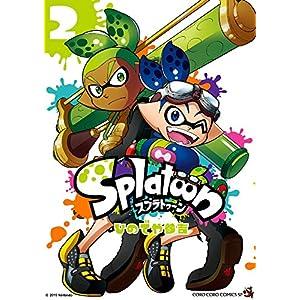 Splatoon 2 (てんとう虫コミックススペシャル)