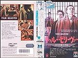 トゥルー・ビリーヴァー [VHS]