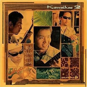 Kawaihae2
