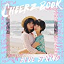 CHEERZ BOOK vol.7 ([テキスト])