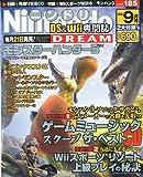 [B002GCGJVE: Nintendo DREAM (ニンテンドードリーム) 2009年 09月号 [雑誌]]