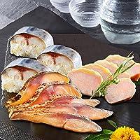 ディメール お試しセット 3種4品(鯖寿司、鯖のスモーク、純和鶏の冷燻の セットです。)