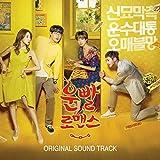 [CD]運勢ロマンス OST (MBCドラマ) (韓国盤)