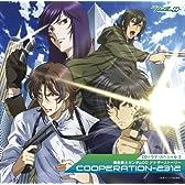 CDドラマ・スペシャル3 機動戦士ガンダムOO アナザストーリー「COOPERATION-2312」