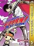 家庭教師ヒットマンREBORN! モノクロ版【期間限定無料】 5 (ジャンプコミックスDIGITAL)