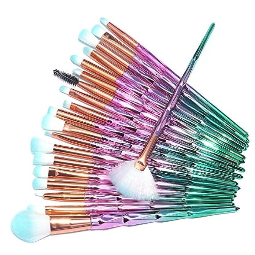 AiceBeu 20本メイクブラシ 眉毛ブラシ アイシャドーブラシ リップブラシ (マルチ)