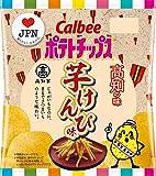 カルビー ポテトチップス 芋けんぴ味 (高知県) 55g×12袋
