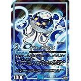 デュエルマスターズ DMEX05 6/87 パス・オクタン 100%新世界!超GRパック100 (DMEX-05)