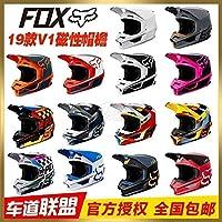 19新しい米国は、ヘルメットの男性の子供に乗っFOX V1 MXオフロードレース用ヘルメットは下り坂全体ヘルメット露出を引くインポート