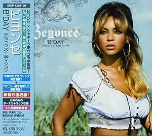 B'Day デラックス・エディション~来日記念盤 (完全生産限定盤)