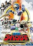 五星戦隊ダイレンジャー VOL.3 [DVD] / 和田圭市, 能見達也, 羽村英, 土屋圭輔, 高橋夏樹 (出演)