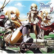 Never End Wonderland