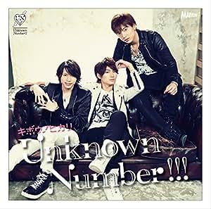 キボウノヒカリ(A)(初回生産限定盤)(DVD付)