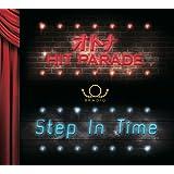 オトナHIT PARADE/Step In Time