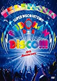 武道館 DE DISCO!!!~SUPER DISCO Hits 10!!! the telephones 10th Anniversary~(初回生産限定盤) [DVD]