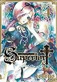 シューピアリア・クロス 4 (Gファンタジーコミックス)
