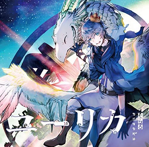 【Amazon.co.jp限定】ユーリカ(初回限定盤B)(DVD付)【特典:ポストカード】