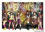 SKE48 衣装図鑑 全力制服 (TJMOOK) 画像