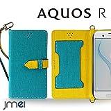 AQUOS R ケース SH-03J SHV39 604SH手帳型 アクオスr カバー アクオスフォン ブランド 手帳 閉じたまま通話ケース VESTA ブルー SHARP シャープ simフリー スマホ カバー 携帯ケース 手帳型 スマホケース 全機種対応 ショルダー スマートフォン