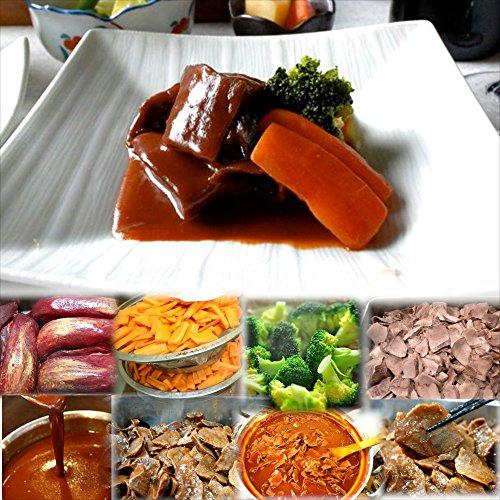 牛タンシチュー 1食惣菜 お惣菜 おかず 惣菜セット 詰め合わせ お弁当 無添加 京都 手つくり