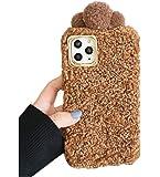 mayababy ケース iphone 11 専用 ケース 可愛い おもしろ かわいい 立体 テディー犬 3Dポンポン ぬいぐるみ シリコン TPU スマホケース 耐衝撃 かわいい 個性 iPhone 78 カバー アイフォン x プラス ケース 携帯ケース キャラクター ソフトケース 保護ケース 暖かい ブラウン (iphone XS Max, ブラウン#2)