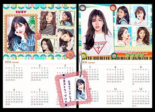 miss A スジ SUZY 2018年 A4 カレンダー 両面ラミネート 下敷き おまけストラップ付き