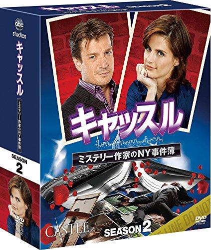キャッスル/ミステリー作家のNY事件簿 シーズン2 コンパクトBOX [DVD]の詳細を見る
