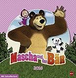 Mascha und der Baer Posterkalender 2016 quadratisch