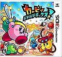 カービィ バトルデラックス - 3DS