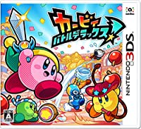 任天堂160%ゲームの売れ筋ランキング: 238 (は昨日619 でした。)プラットフォーム:Nintendo 3DS(47)新品: ¥ 5,378¥ 4,34560点の新品/中古品を見る:¥ 3,640より